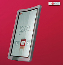 The World's First Curved Cell Phone: LG Exo Smartphone