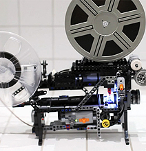 Lego Super 8 Projector: Movies Never Looked Better