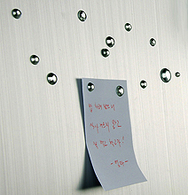 Magnetic Water Drops? – Your Fridge Will Sparkle