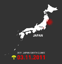 The Disaster In Japan: The Quake Explained [Infographic]