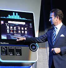 The Next Generation Real Life Jukebox Is A Geek Must Have