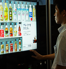 Touch Screen Vending Machines Are Here!