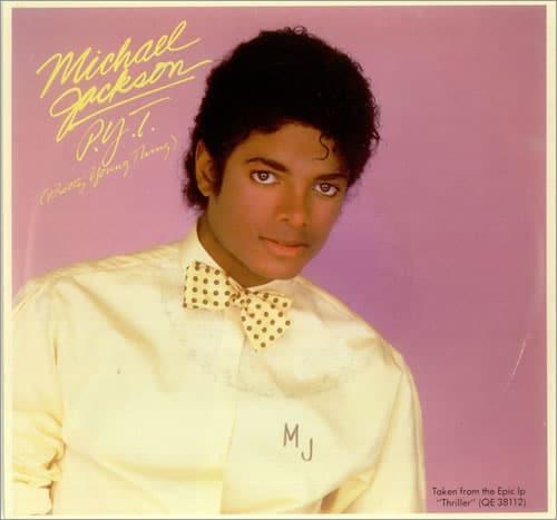 M. Night Shyamalan & Michael Jackson Related?