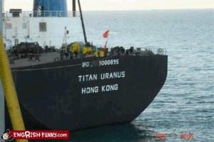 engrish-funny-titan-uranus