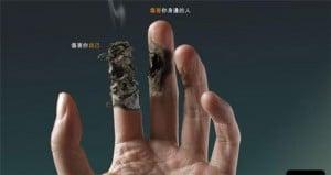 smoke-ad07