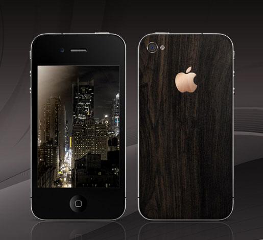 Luxury iPhone 4 Cases