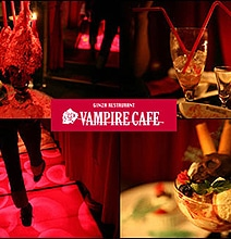 Experience Your Vampire Fantasies At The Vampire Cafe