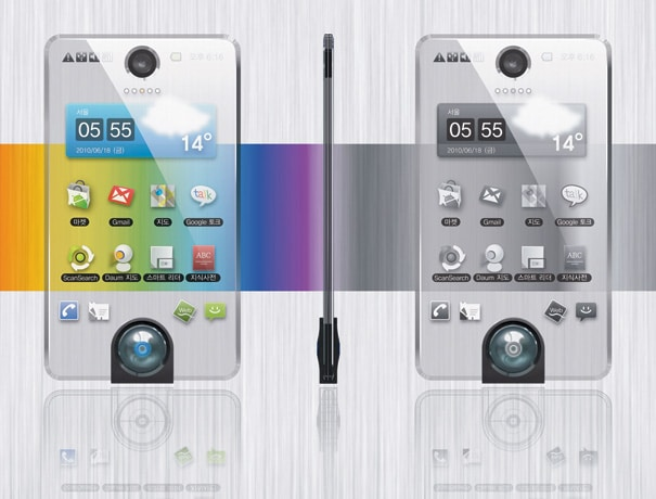 Second Life: Transparent Cell Phone Adds A Second Perspective