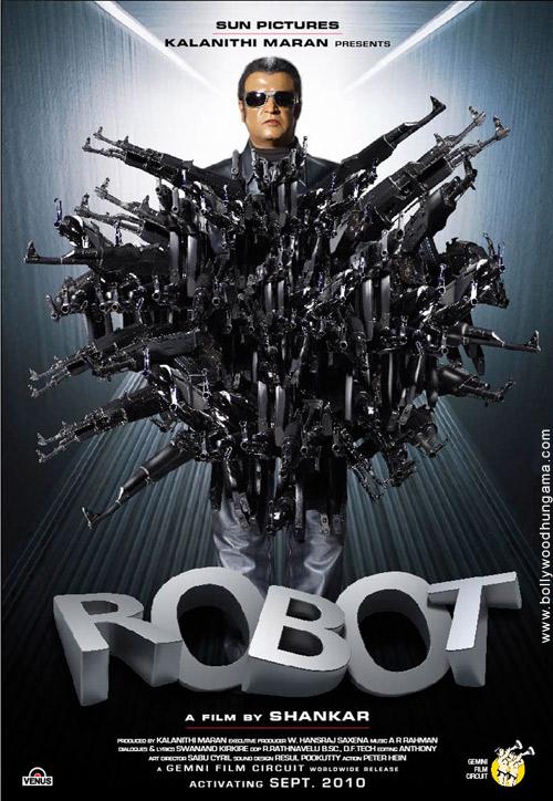Robot Movie Guns Poster