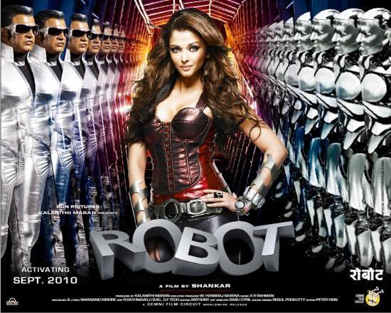 Girl Robot Movie Poster