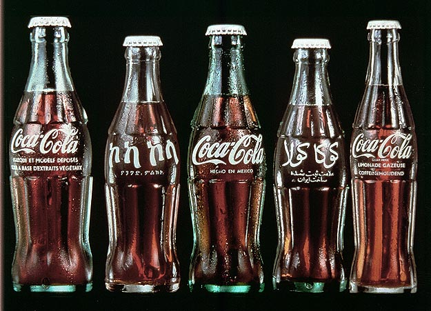 Glass Coca Cola Bottles