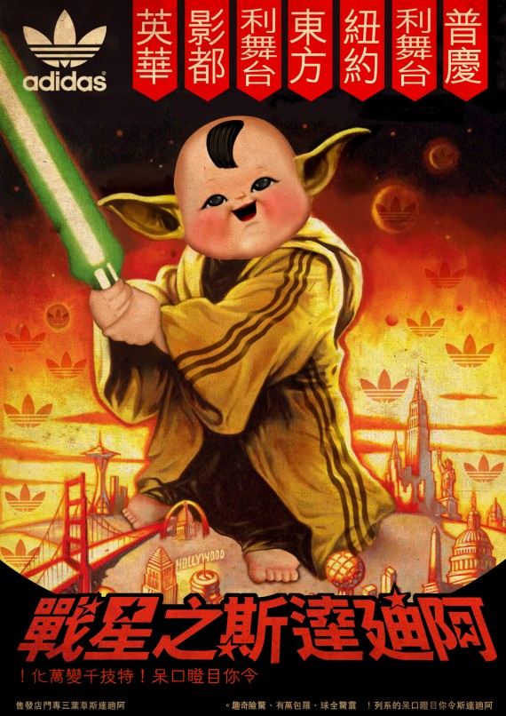 Shopping Babies Star Wars Posters