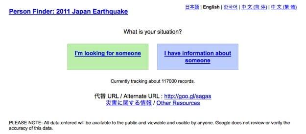 Japan Earthquake Google People Finder