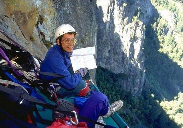 Unusual Hiking On Mountain Wall