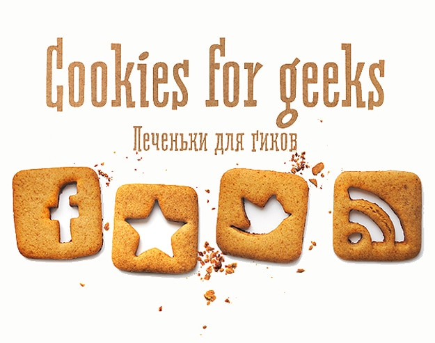 Cookies For Geeks: A Delicious Social Media Client Gift