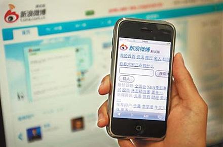 Sina Weibo China Twitter