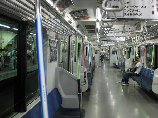 Tokyo Lightsaber Subway Hand Rail