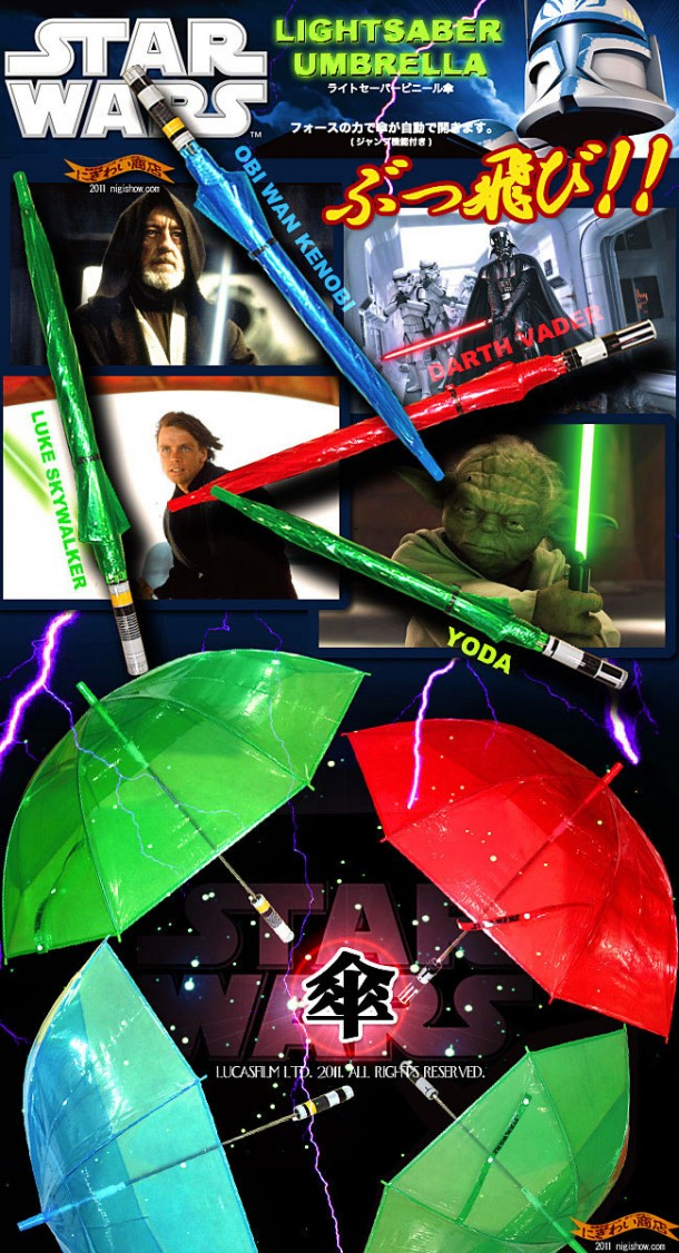 Star Wars Light Sabre Umbrella