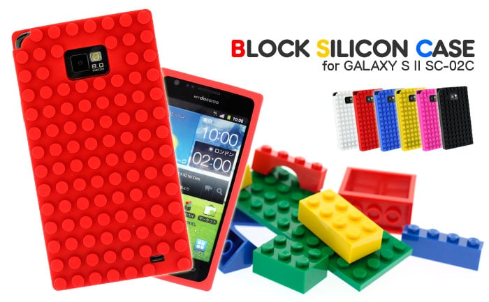 Block Case Enables Lego Building On Your Smartphone