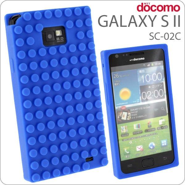 Block Silicon Smartphone Lego Case