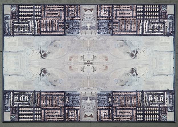 Persian Rugs With Technology