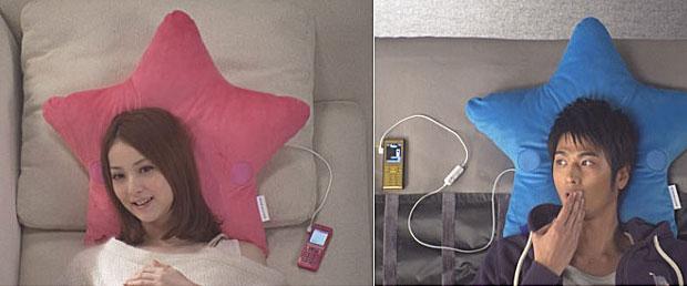 Willcom Sleep Talk Pillow Gadget