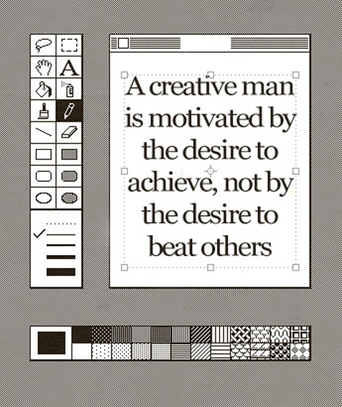 Creative Man Is Motivated