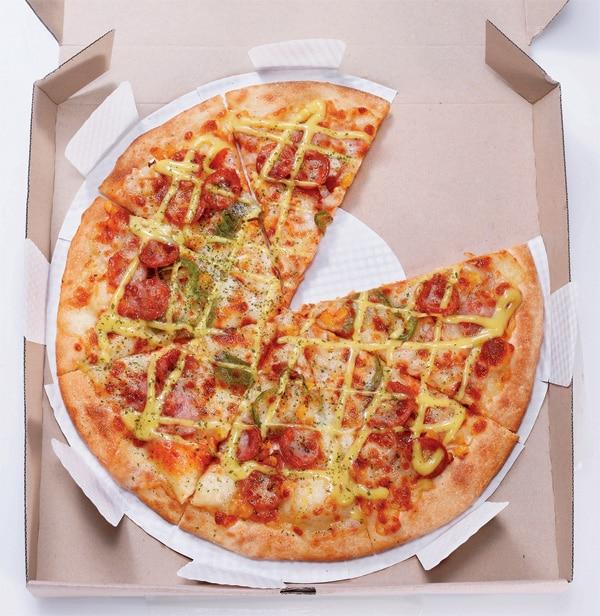Pizza-Paper-Dish-Design