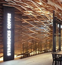 Creative Architecture: Starbucks Coffee Design In Japan