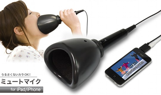iPhone Noiseless USB Karaoke Mic Keeps Your Singing Personal
