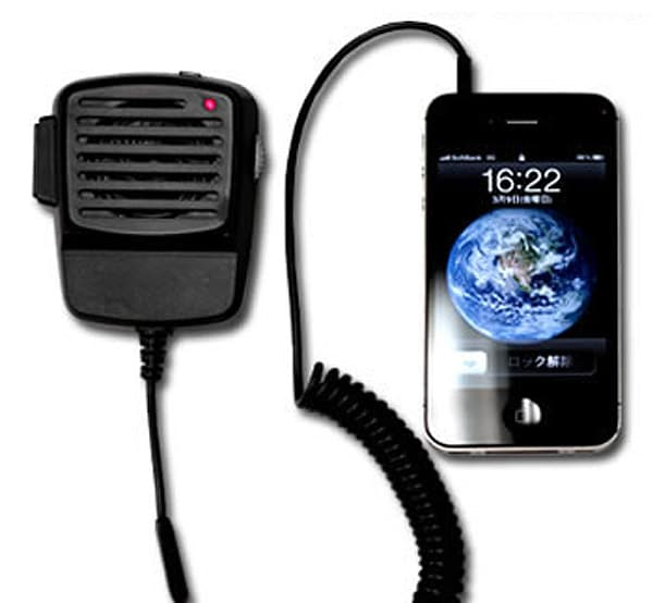 cb-radio-iphone-transceiver