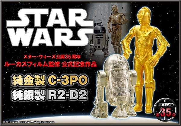 gold-sterling-c3po-r2d2