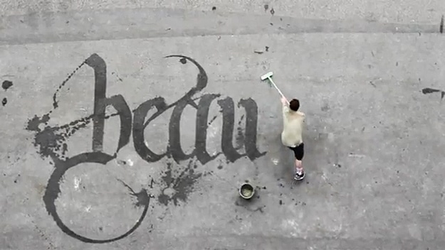 Beautiful Street Water Calligraffiti Art