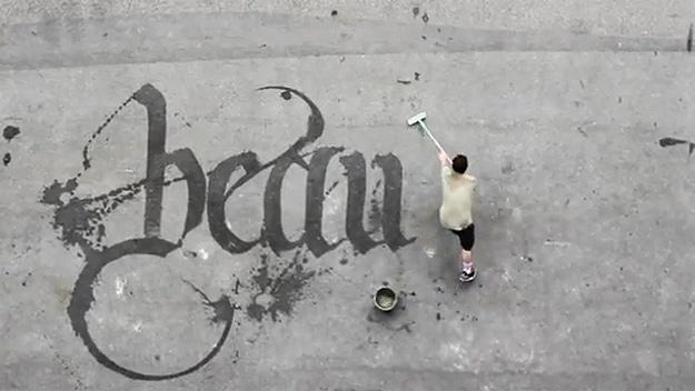 street-water-calligraffiti-design