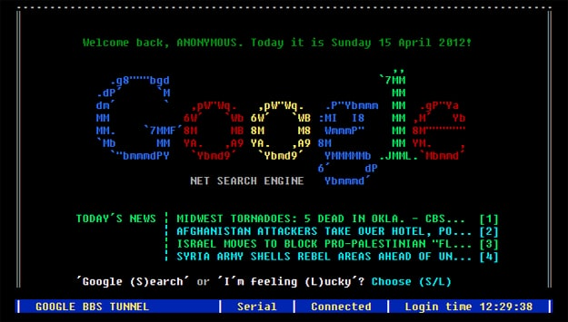 New Google Search Site Enables Searches '80s-Style