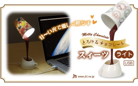 Melty Chocolate Lamp Will Almost Fulfill Your Sugar Cravings