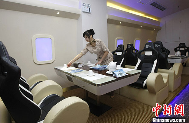 Airplane-Flight-Experience-Restaurant