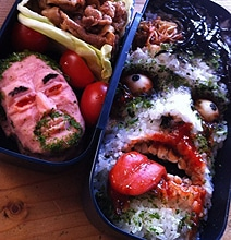 The Scariest Bento Lunch Box Of All Time