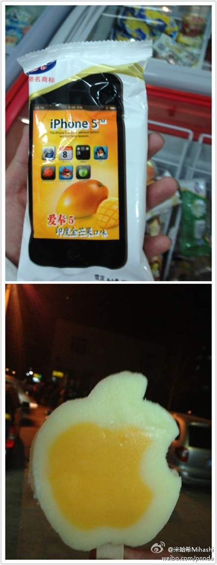 iPhone 5 Popsicle Will Not Taste Like Apple