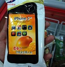 iPhone 5 Popsicle Will Not Taste Like Apple
