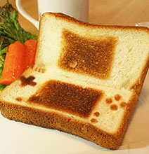 Adorable Toast Art: Start Your Day With A Smile [12 Pics]