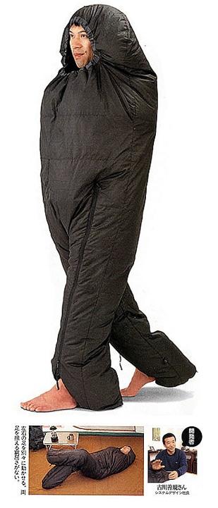 cozy-walking-bag-concept