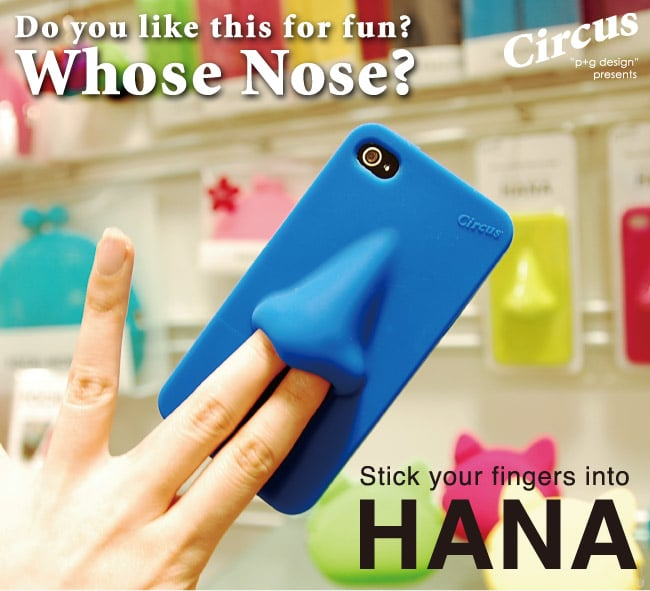 nose-iphone-case-concept