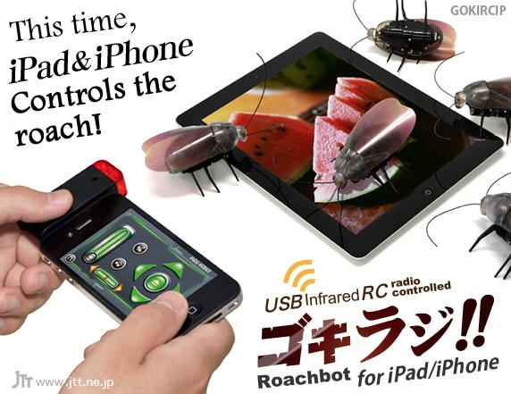 iPhone & iPad Controlled Roachbots: Learn To Love Cockroaches