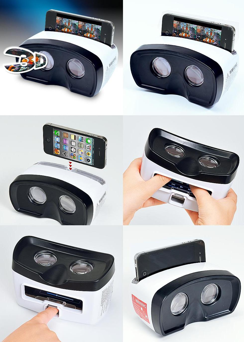 sanwa-viewmaster-youtube-3d