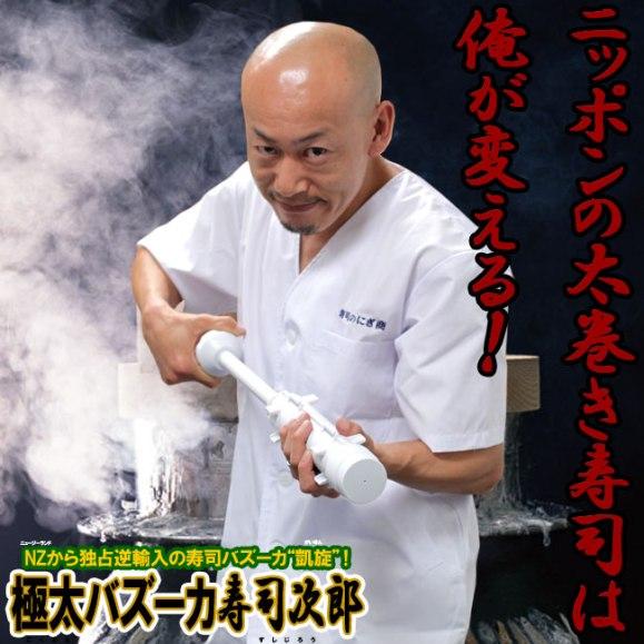 sushi-bazooka-kitchen-tool