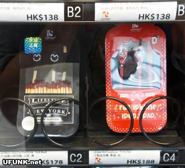 tech-vending-machine-concept