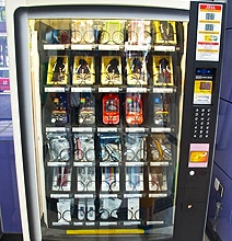 Tech Vending Machine Saves You From A Complete Facepalm