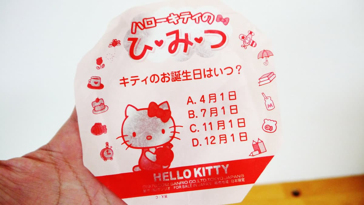 hello-kitty-baked-buns