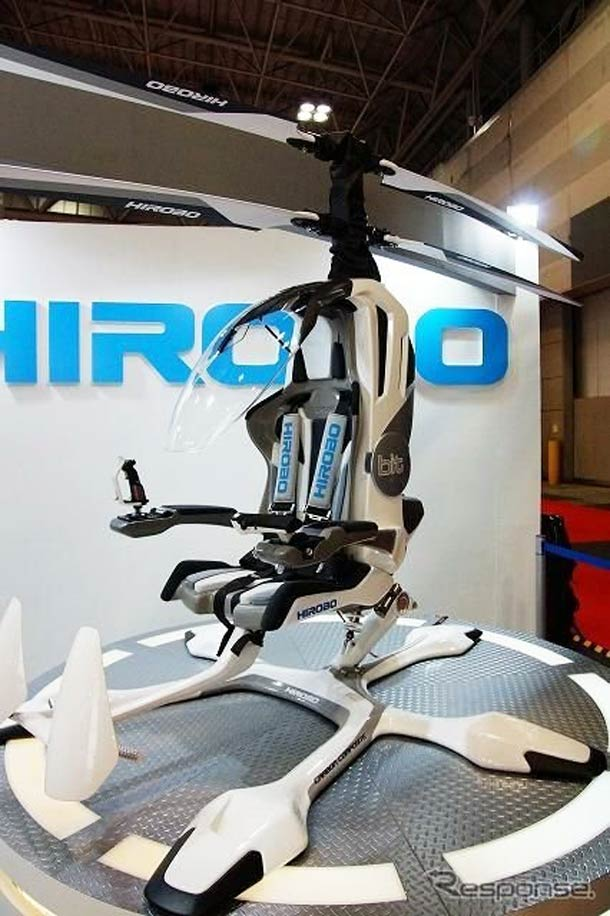 personal-helicopter-air-craft